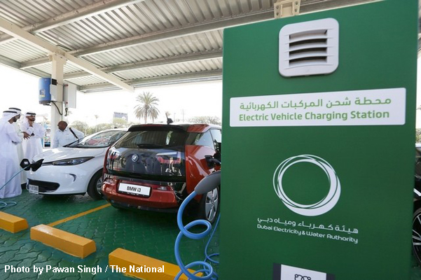Eco Friendly Electric Cars No Parking Fee