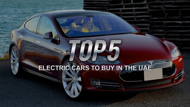 Car Makeodels Top 5 Electric Cars To This Summer In The Uae