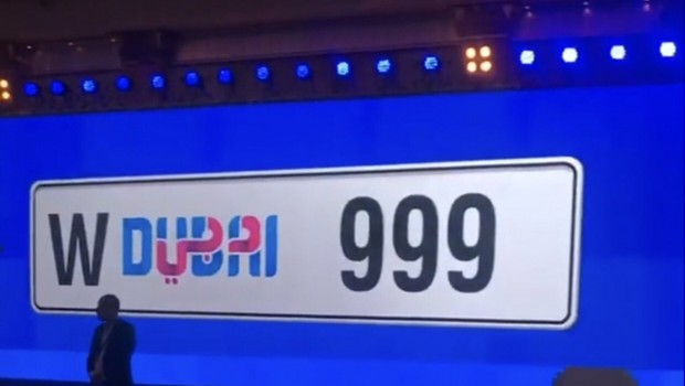 Sellanycar Com  U2013 Sell Your Car In 30min Highlights From Rta U2019s 95th Number Plates Auction In
