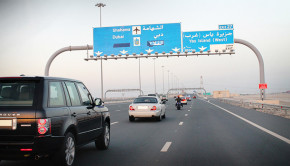 5 Tips to Drive Safely on Busy Highways of the UAE