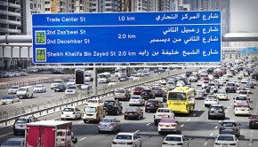 How to Drive Safely in Heavy Traffic during Ramadan?