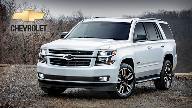 Sell Your Car In 30min.2019 Chevrolet