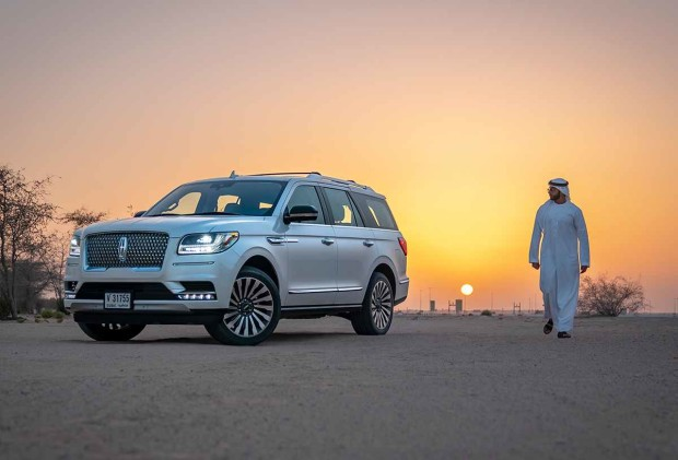 Sellanycar Com Sell Your Car In 30min 2019 Lincoln Navigator